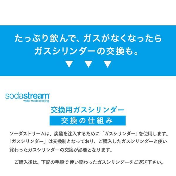ソーダストリーム スピリット スターターキット ブラック sodastream Spirit SSM1068 正規取扱店 web限定 KZ TS|sakoda|19