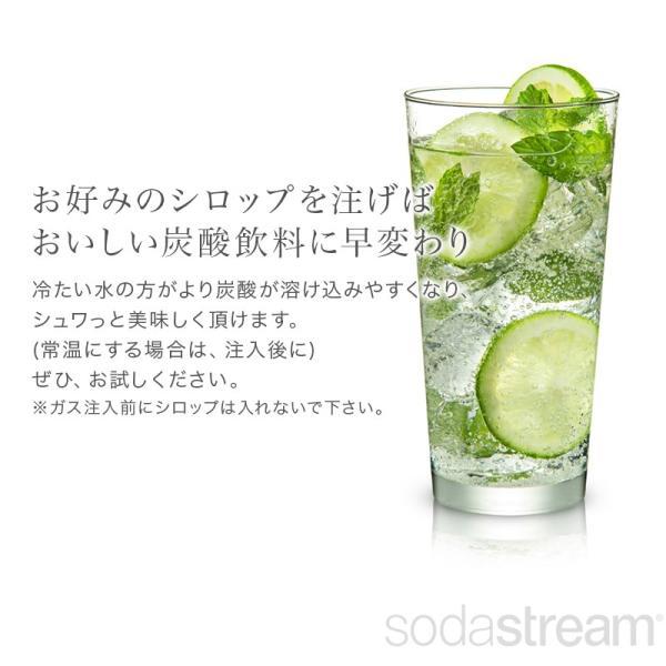ソーダストリーム スピリット スターターキット ブラック sodastream Spirit SSM1068 正規取扱店 web限定 KZ TS|sakoda|04