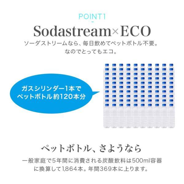 ソーダストリーム スピリット スターターキット ブラック sodastream Spirit SSM1068 正規取扱店 web限定 KZ TS|sakoda|05