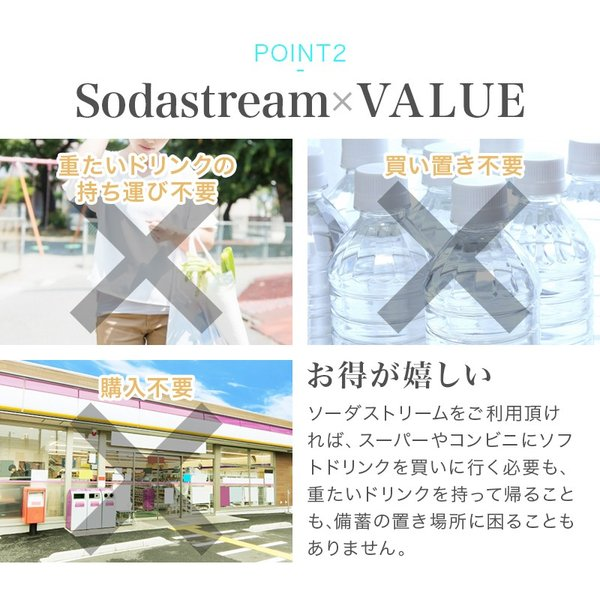 ソーダストリーム スピリット スターターキット ブラック sodastream Spirit SSM1068 正規取扱店 web限定 KZ TS|sakoda|06