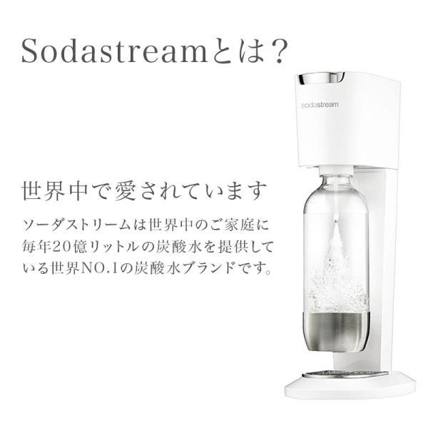 ソーダストリーム ジェネシス DXv2 スターターキット ホワイト sodastream GenesisDeluxe v2 SSM1069 正規取扱店 web限定 KZ TS|sakoda|02