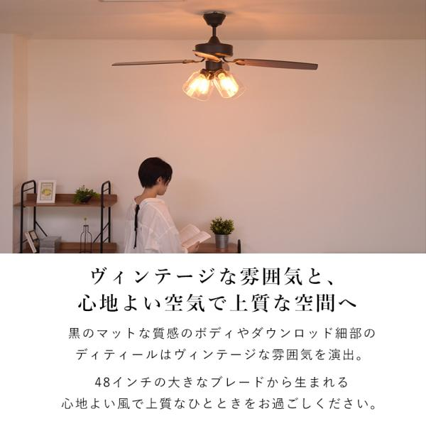 JAVALO ELF シーリングファン LED 対応 JE-CF027 VINTAGE Collection シーリングファンライト ガラスシェード 4灯 レトロ ヴィンテージ HW (WEB限定) MT|sakoda|02