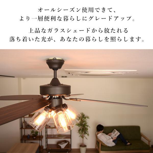 JAVALO ELF シーリングファン LED 対応 JE-CF027 VINTAGE Collection シーリングファンライト ガラスシェード 4灯 レトロ ヴィンテージ HW (WEB限定) MT|sakoda|14