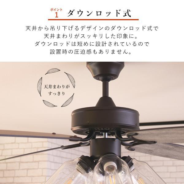 JAVALO ELF シーリングファン LED 対応 JE-CF027 VINTAGE Collection シーリングファンライト ガラスシェード 4灯 レトロ ヴィンテージ HW (WEB限定) MT|sakoda|04