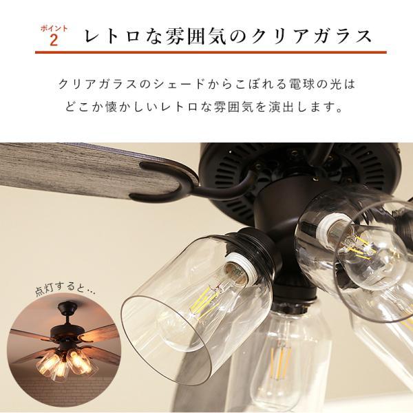 JAVALO ELF シーリングファン LED 対応 JE-CF027 VINTAGE Collection シーリングファンライト ガラスシェード 4灯 レトロ ヴィンテージ HW (WEB限定) MT|sakoda|05
