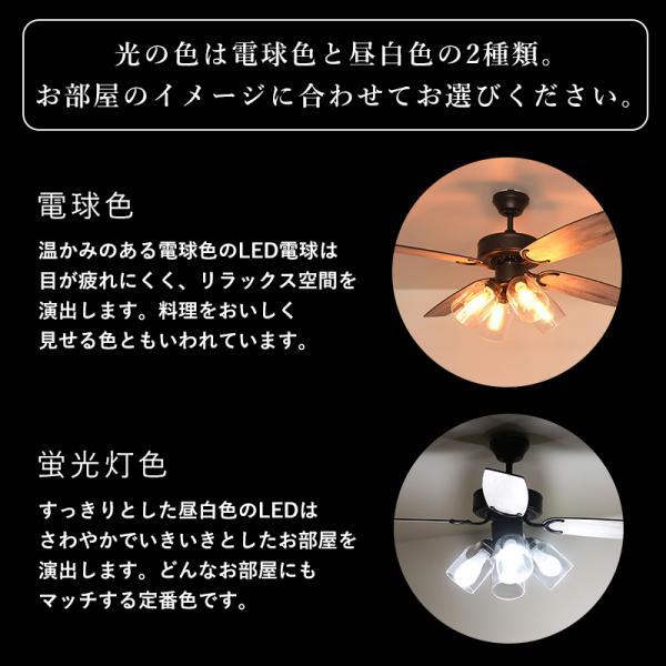 JAVALO ELF シーリングファン LED 対応 JE-CF027 VINTAGE Collection シーリングファンライト ガラスシェード 4灯 レトロ ヴィンテージ HW (WEB限定) MT|sakoda|09