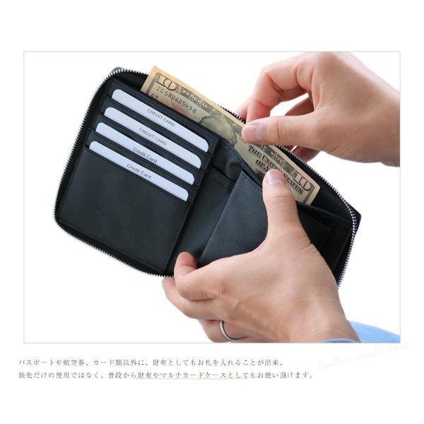 パスポートケース マルチカードケース 革 メンズ財布 カード入 紳士財布 紳士 レザー財布 母子手帳ケース 通帳ケース|saku-saku-shop|11