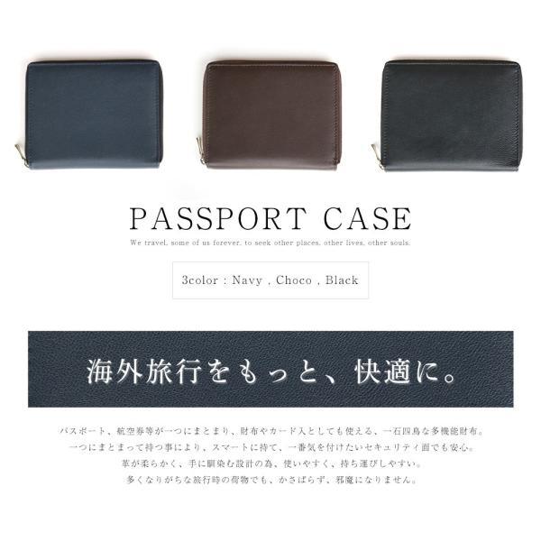 パスポートケース マルチカードケース 革 メンズ財布 カード入 紳士財布 紳士 レザー財布 母子手帳ケース 通帳ケース|saku-saku-shop|03