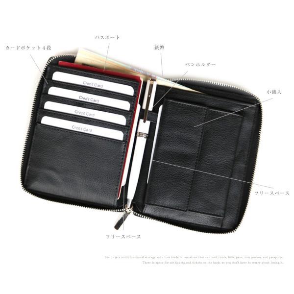 パスポートケース マルチカードケース 革 メンズ財布 カード入 紳士財布 紳士 レザー財布 母子手帳ケース 通帳ケース|saku-saku-shop|07