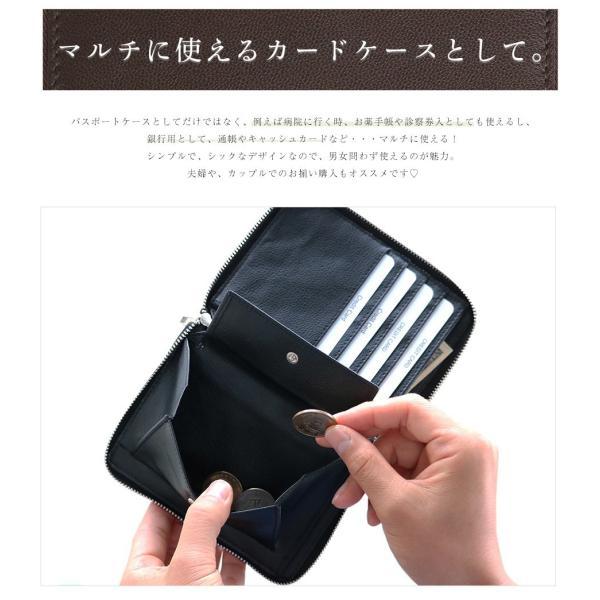 パスポートケース マルチカードケース 革 メンズ財布 カード入 紳士財布 紳士 レザー財布 母子手帳ケース 通帳ケース|saku-saku-shop|08
