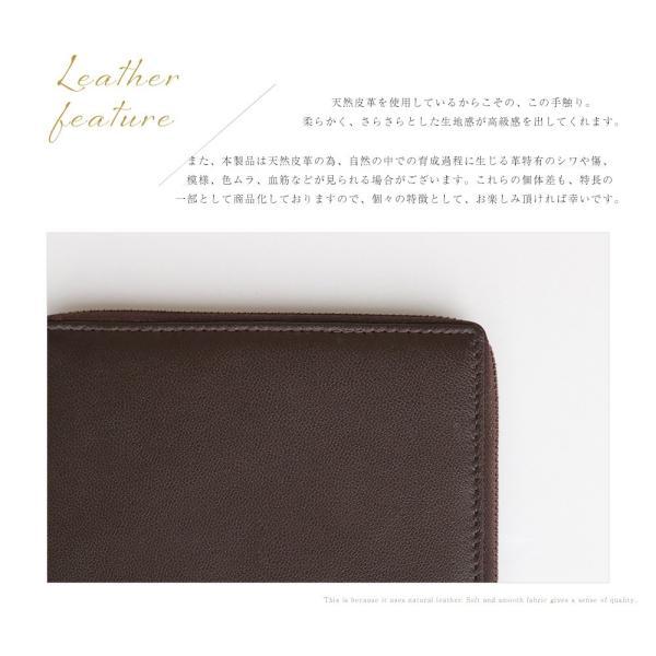 パスポートケース マルチカードケース 革 メンズ財布 カード入 紳士財布 紳士 レザー財布 母子手帳ケース 通帳ケース|saku-saku-shop|09