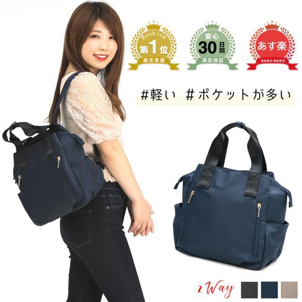 リュック レディース 小さめ ミニバッグ 無地 おしゃれ 多機能 かわいい ビジネスバッグ 通勤バッグ 軽い お仕事バッグ 機能性 買い物バッグ