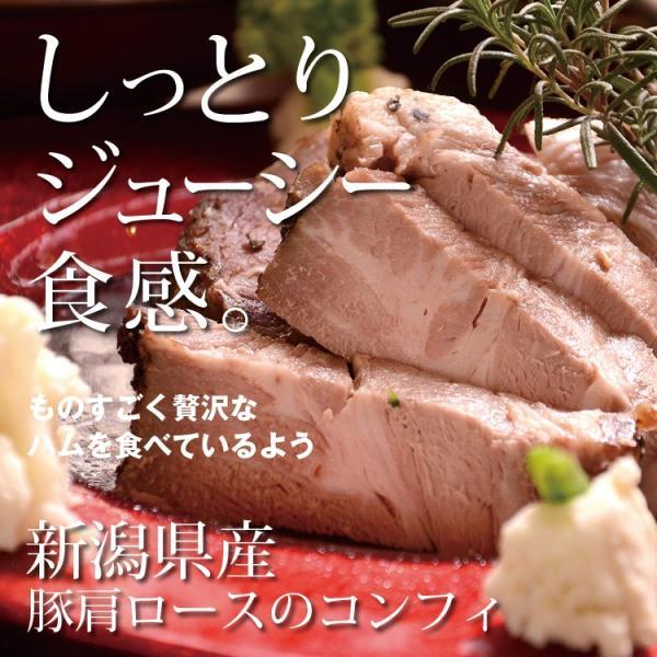 あすつく対応 国産豚肩ロース コンフィ 洋食 ものすごくしっとり!ジューシー!高級フランス料理店の味をご家庭で。|saku2