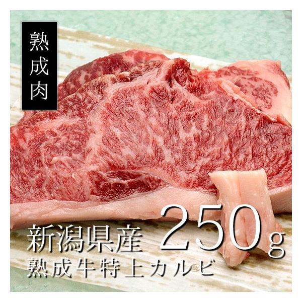 サーロイン 焼肉用 国産黒毛牛 熟成肉 200g BBQにも最適!本当に美味しい熟成肉を食べた事がありますか?幾多の試行錯誤を繰り返し完成した真の熟成肉!|saku2