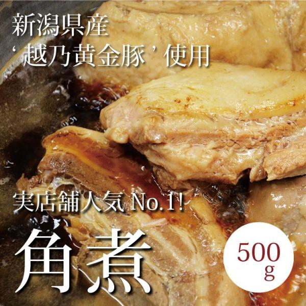 角煮 あすつく 国産豚肉 500g 実店舗人気No.1!3日間煮込んだとろぷる角煮|saku2