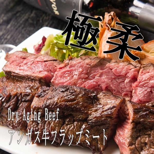ステーキ 牛肉  人気の赤身肉 3種類がセットでお得 贈り物やお祝いに|saku2|04
