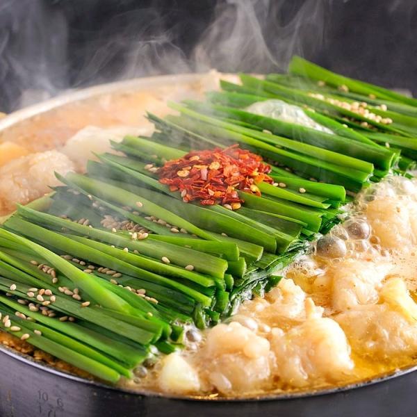 もつ 国産牛 もつ鍋 焼肉 おつまみ タレ漬け 小腸 特製のタレ漬けもつ 500g|saku2|02