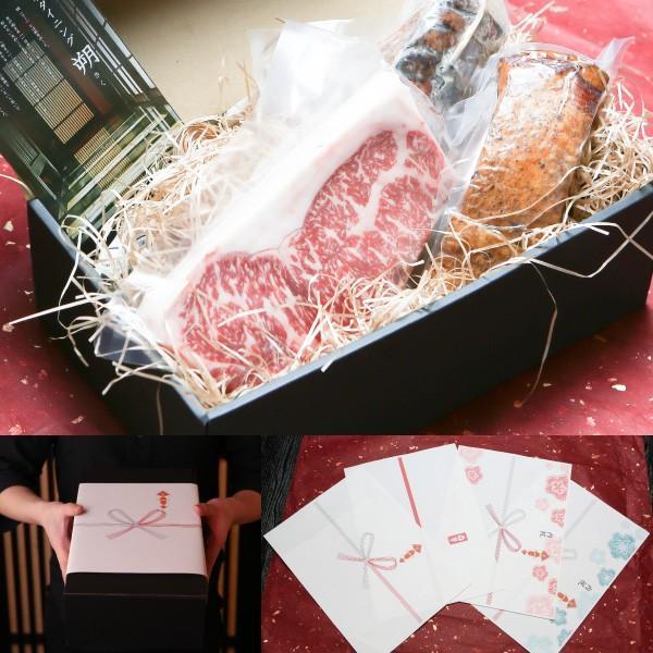 送料無料 贈答用 国産熟成牛サーロインステーキ・自家製スモークベーコン・ローストビーフが入った贈答用セット|saku2|02