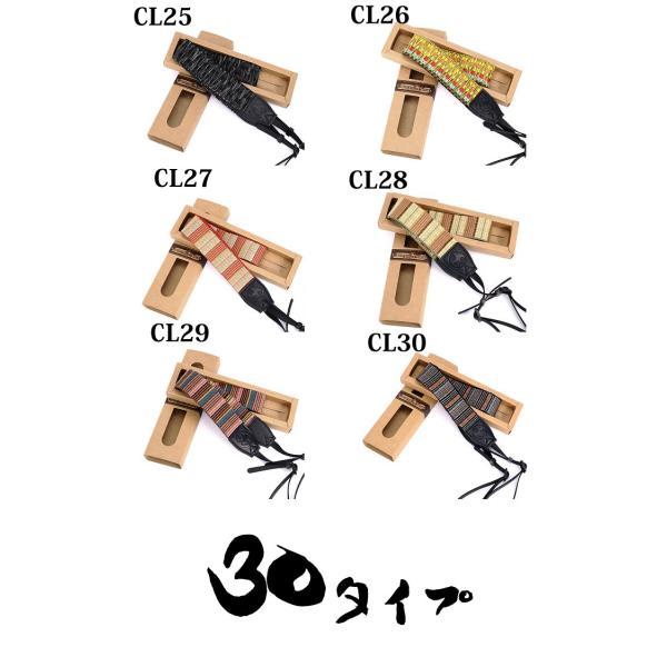 カメラストラップ 一眼レフ デジカメ オリジナルデザイン ミラーレス一眼用 チロリアン おしゃれ かわいい かっこいい/ 格好いい ノルディック|sakulove|05