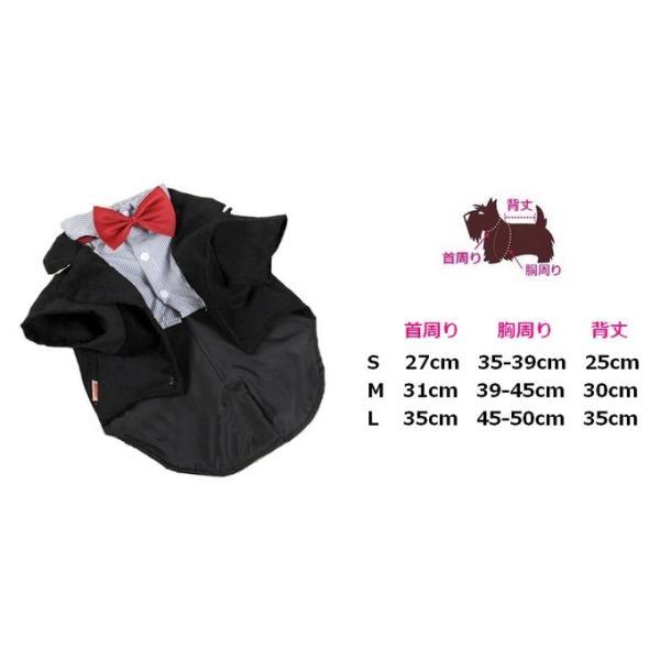 f3decf451273c ... 犬 タキシード 服 コスチューム 猫 ペット ハロウィン クリスマス ネクタイ フォーマル pw-015|sakura-