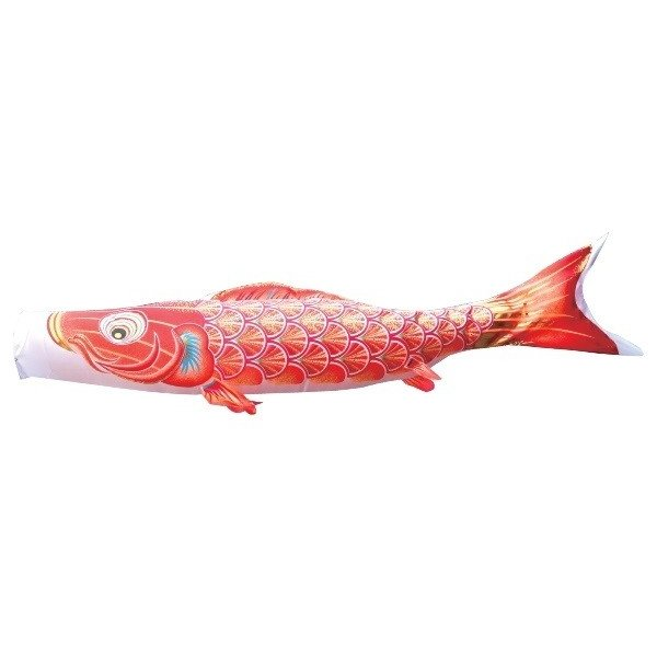 徳永 鯉のぼり 8m鯉4匹 庭園用 庭用 ポール別売り 大型鯉 季節玩具 8m ...