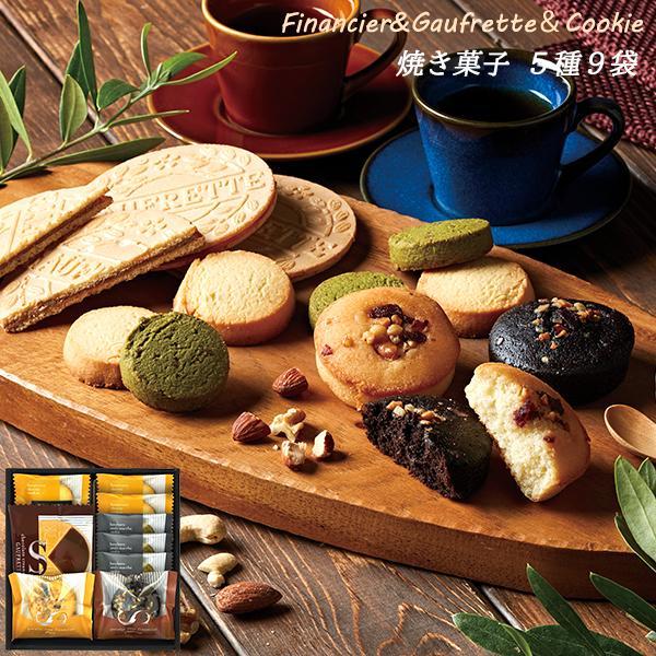 お菓子 ギフト 「贅沢ナッツのフィナンシェ」 15 | 手土産 お礼の品
