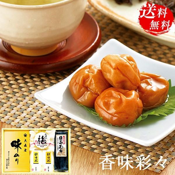 海苔 日本茶 梅干し(南高梅) ギフト 「香味彩々」 30 | 内祝い お返し 誕生日 プレゼント 法事 お供え物 お礼の品