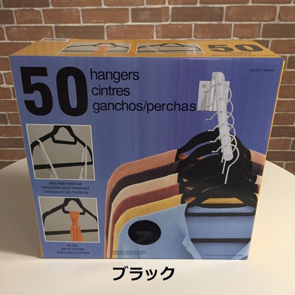 ノンスリップハンガー 50本入り Costco コストコ sakura-z