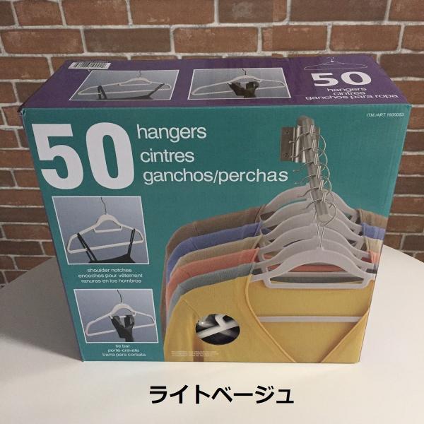 ノンスリップハンガー 50本入り Costco コストコ sakura-z 02