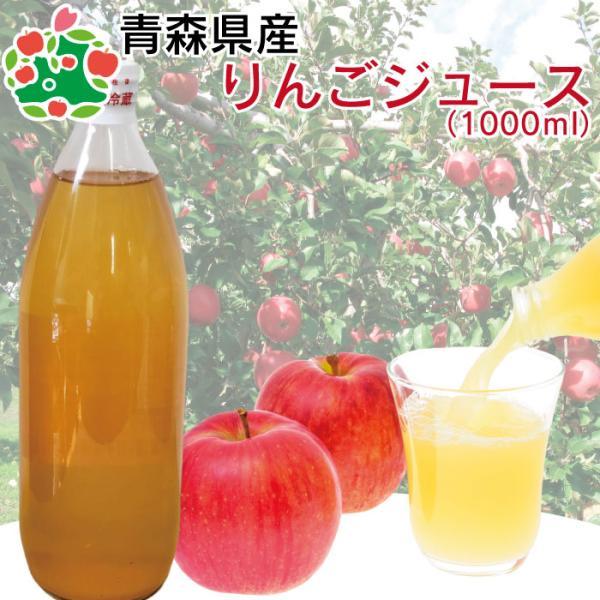 りんごジュース ストレート 青森 無添加 1L 6本 sakuraba-apple