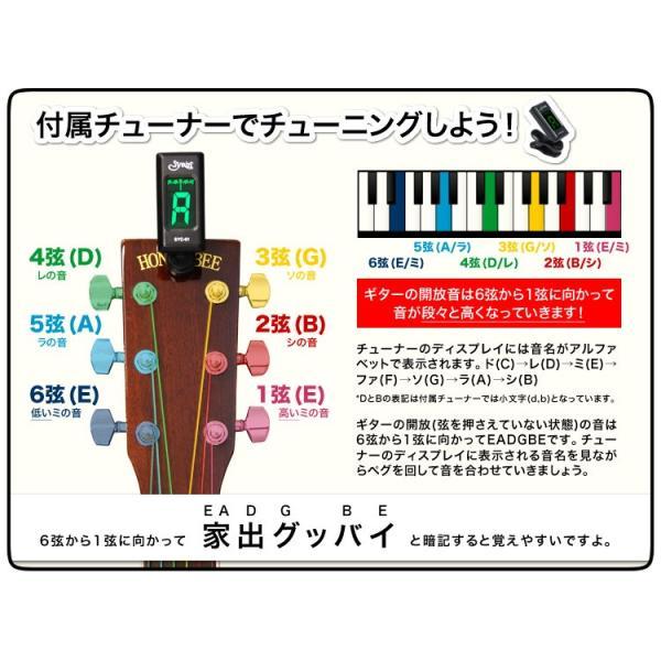 【予約カラーは8月中〜下旬頃入荷予定】アコースティックギター初心者セット 16点入門セット W-15/F-15(大型)|sakuragakki|11
