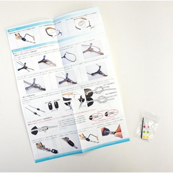 BIRD STRAP サックス ストラップ BSN-CP【パッド:ライト/プレート:プラスティック】【B.AIR BSNCP バードストラップ】【ゆうパケット対応】|sakuragakki|04
