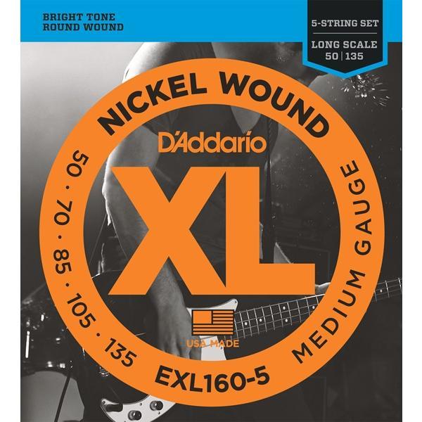 "D'Addario ダダリオ ベース弦 EXL160-5 (5弦用) ""XL Nickel Round Wound""  [daddario exl-160-5](ゆうパケット対応)"