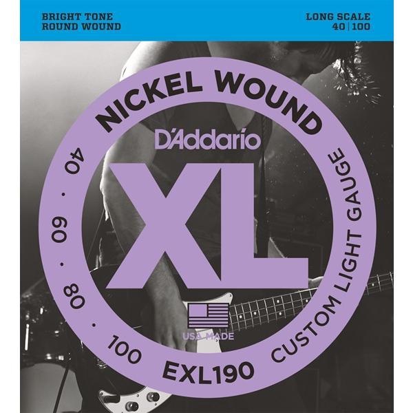 """D'Addario ダダリオ ベース弦 EXL190 """"XL Nickel Round Wound""""  [daddario exl-190](ゆうパケット対応)"""
