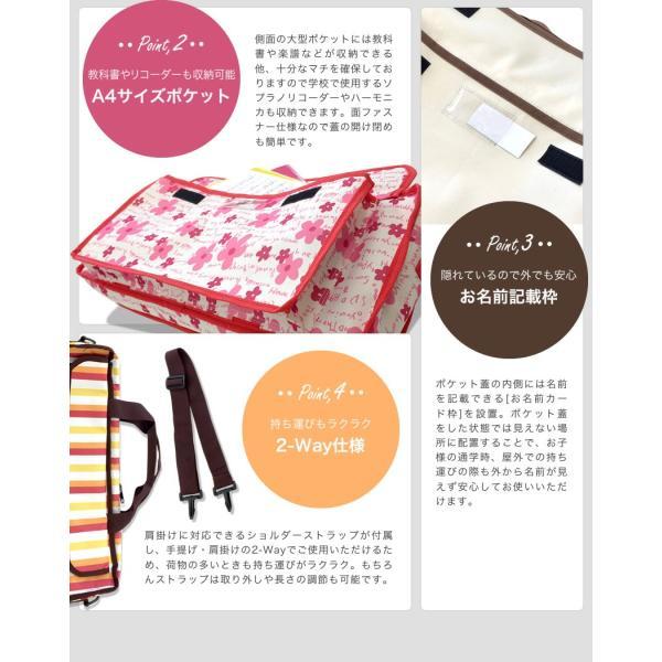 【鍵盤ハーモニカと買うとお得!】【欠品カラーは7月末入荷】鍵盤ハーモニカ用バッグ KHB [P-300132K ピアニカ] sakuragakki 05