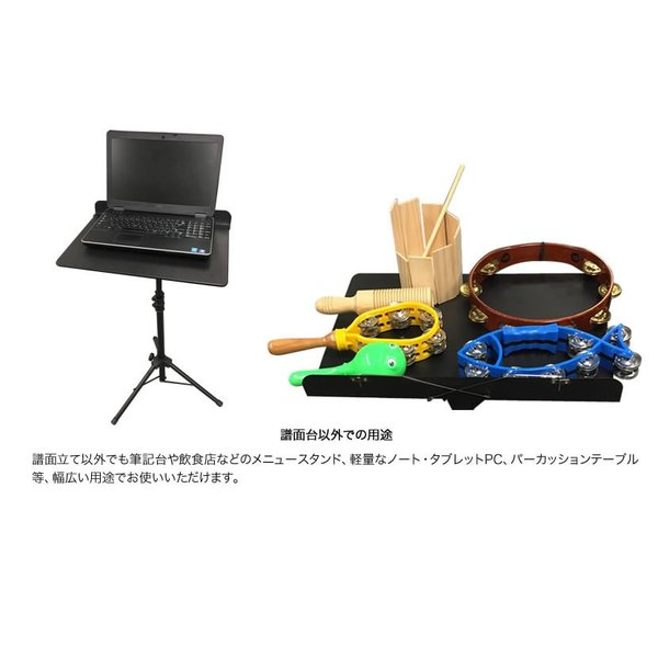 譜面台 オーケストラタイプ(穴なし) M-300N 【今だけクロス付き!】(文字が書ける穴なしタイプ)|sakuragakki|04