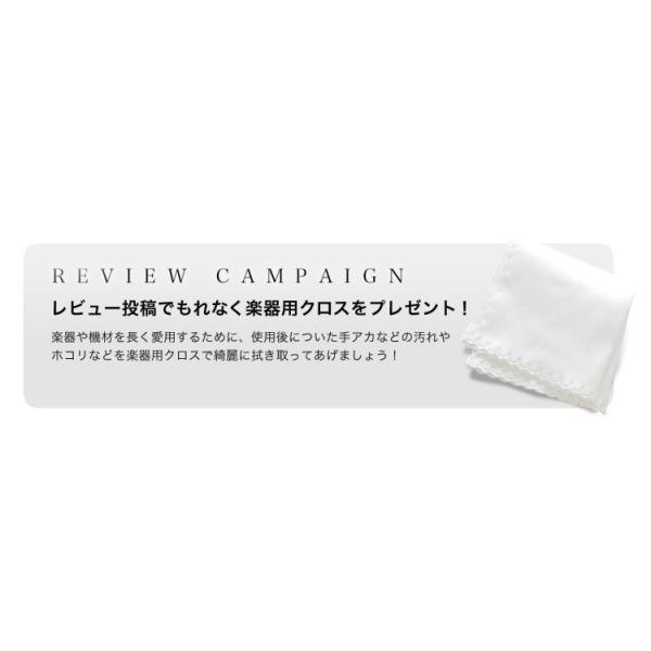 譜面台 オーケストラタイプ(穴なし) M-300N 【今だけクロス付き!】(文字が書ける穴なしタイプ)|sakuragakki|05