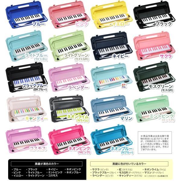 (2台以上でさらに値引き!) 鍵盤ハーモニカ メロディピアノ P3001-32k (ドレミファソラシール付き)|sakuragakki|02