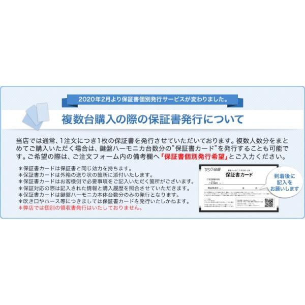 (2台以上でさらに値引き!) 鍵盤ハーモニカ メロディピアノ P3001-32k (ドレミファソラシール付き)|sakuragakki|04