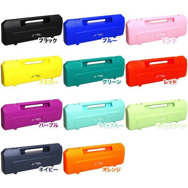 鍵盤ハーモニカ メロディピアノ P3001-32k専用ケース【ピアニカ等他のメーカーには使用できません。】|sakuragakki|02
