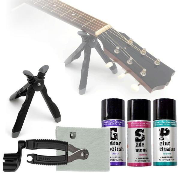 PlanetWaves ギター&ベース メンテナンスツールセット【プラネット ウェイヴス】