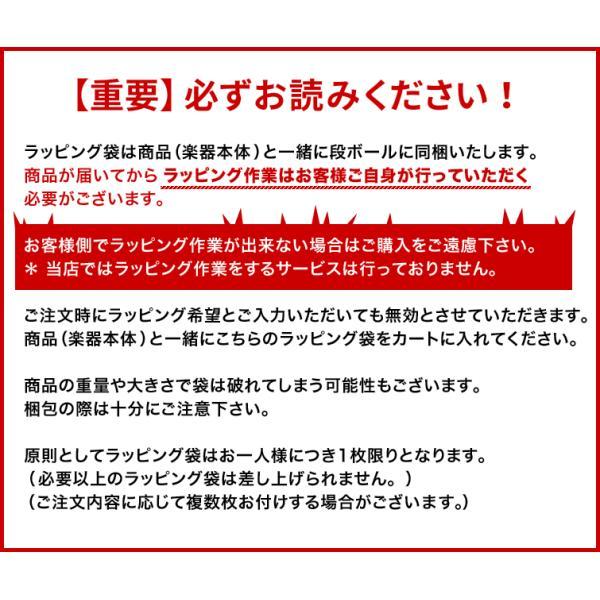 ラッピング袋 ※ラッピング作業はお客様側で行っていただく必要がございます。※ラッピング袋単品のみのご注文はいただけません。|sakuragakki|02