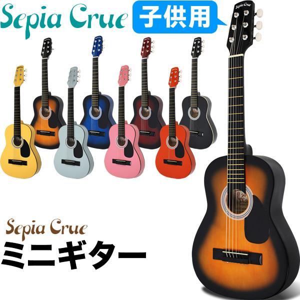 【期間限定!ラッピング袋付き】ミニギター 本体のみ W-50|sakuragakki