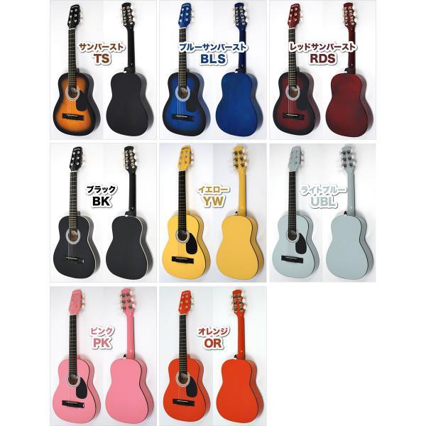 【期間限定!ラッピング袋付き】ミニギター 本体のみ W-50|sakuragakki|02