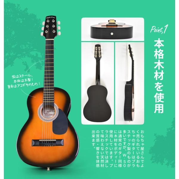 【期間限定!ラッピング袋付き】ミニギター 本体のみ W-50|sakuragakki|04