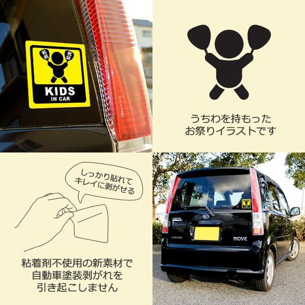 名入れ無料 お祭りキッズインカーステッカー kids in car 日本語 名前入りうちわ イエロー 黄色 団扇柄 出産祝いやプレゼントに 子供が乗っています 10cm角|sakuraiweb|02