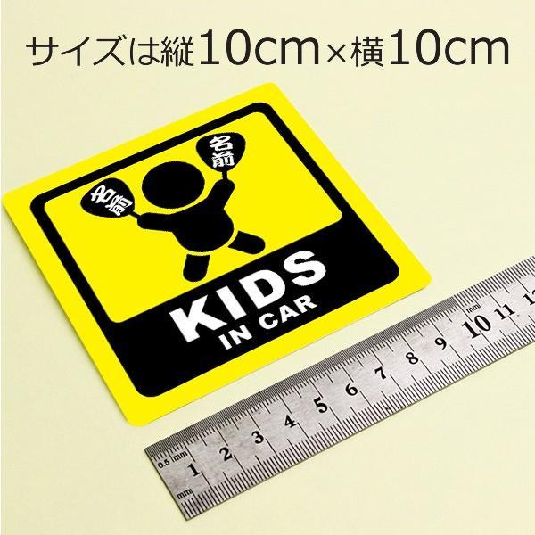 名入れ無料 お祭りキッズインカーステッカー kids in car 日本語 名前入りうちわ イエロー 黄色 団扇柄 出産祝いやプレゼントに 子供が乗っています 10cm角|sakuraiweb|03