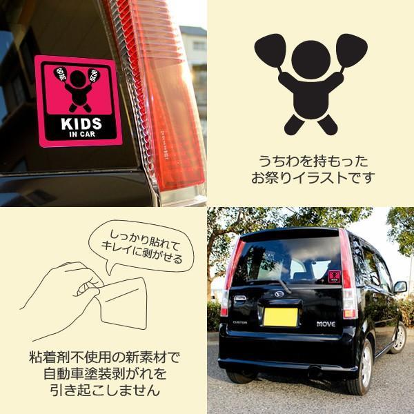 名入れ無料 お祭りキッズインカーステッカー kids in car 日本語 名前入りうちわ ローズ 団扇柄 出産祝いやプレゼントに 子供が乗っています 10cm角|sakuraiweb|02