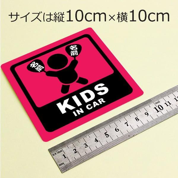 名入れ無料 お祭りキッズインカーステッカー kids in car 日本語 名前入りうちわ ローズ 団扇柄 出産祝いやプレゼントに 子供が乗っています 10cm角|sakuraiweb|03