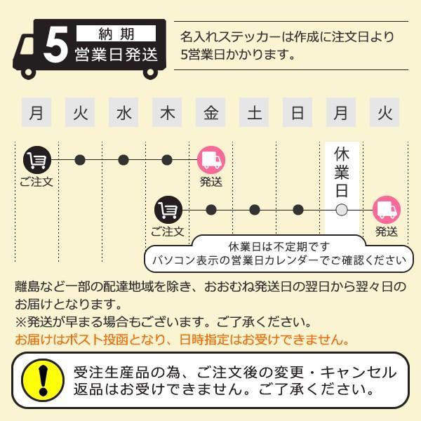 名入れ無料 お祭りベビーインカーステッカー baby in car 日本語 名前入りうちわ ピンク 桃色 団扇柄 出産祝いやプレゼントに 赤ちゃん乗っています 10cm角|sakuraiweb|05